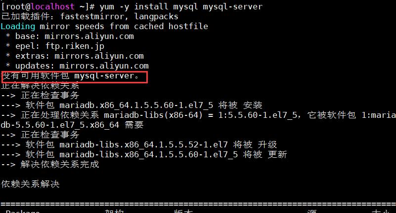 MySQL-sever.png