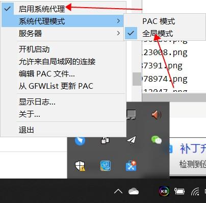 w客户端2.jpg