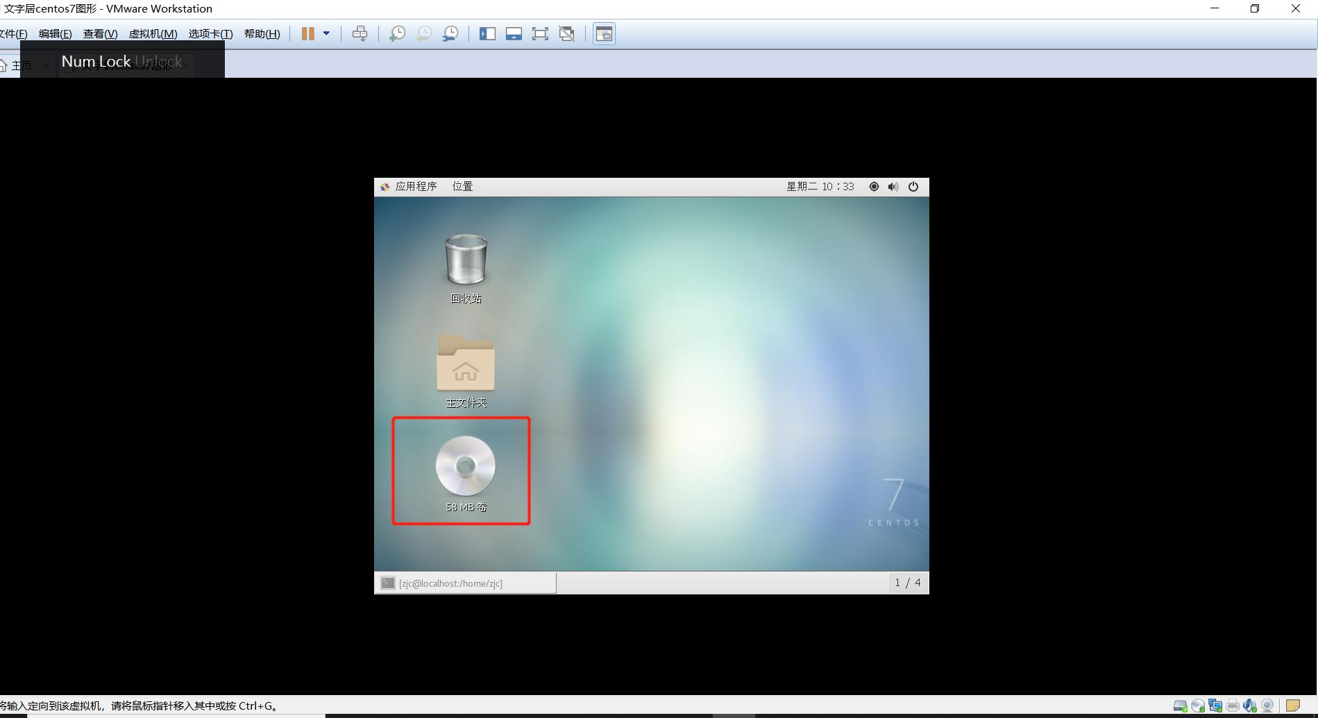 桌面显示光盘2.png